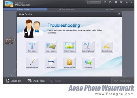 دانلود نرم افزار افزودن کپی رایت به تصاویر Aoao Photo Watermark 7.1