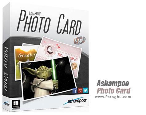 دانلود نرم افزار طراحی کارت پستال حرفه ای Ashampoo Photo Card 1.0 DC 18.11.2013