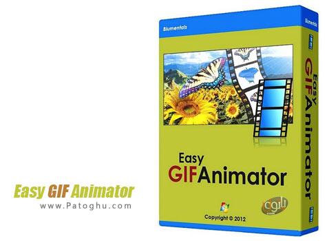 دانلود نرم افزار ساخت و ویرایش تصاویر متحرک Easy GIF Animator Pro