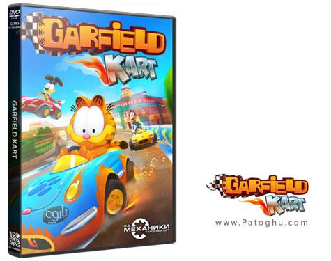 دانلود بازی هیجان انگیز مسابقات اتومبیل رانی گارفیلد Garfield Kart برای PC