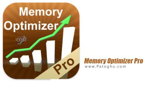 دانلود نرم افزار بهینه سازی رم کامپیوتر Memory Optimizer Pro v1.3.1