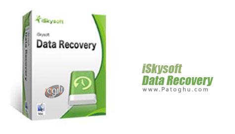 دانلود نرم افزار بازیابی اطلاعات از کامپیوتر ، فلش و هارد اکسترنال iSkysoft Data Recovery 1.0.0.14