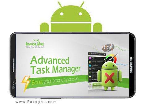 دانلود نرم افزار تسک منیجر قدرتمند آندروید Advanced Task Manager Pro 4.0.0