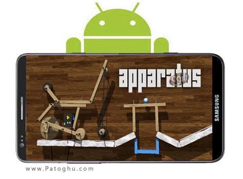 دانلود بازی فکری و جذاب سازه های مکانیکی برای اندروید Apparatus 1.2