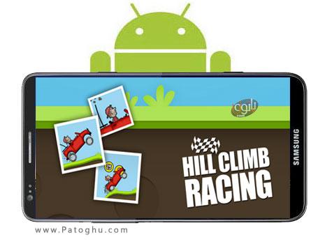 دانلود بازی Hill Climb Racing با پول بی نهایت برای آندروید