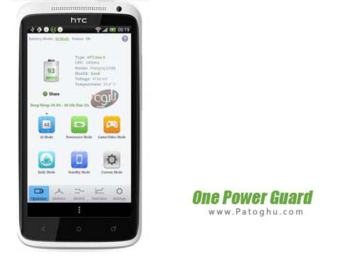 دانلود نرم افزار بهینه سازی و کاهش مصرف باتری برای آندروید One Power Guard 3.8.0