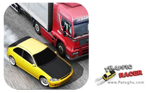 دانلود بازی مسابقه در بزرگراه ها برای اندروید Traffic Racer 1.6.5