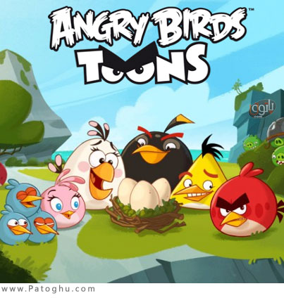 دانلود فصل اول انیمیشن پرندگان خشمگین Angry Birds Toons 2013
