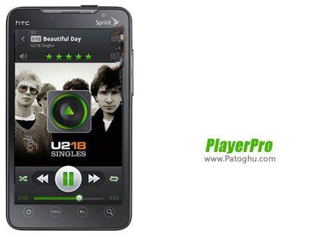 پخش کننده موزیک حرفه ای مخصوص گوشی های آندروید PlayerPro v2.7
