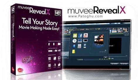 ویرایش ویدیوها و افزودن افکت های جالب با نرم افزار muvee Reveal X 10.5.0.23245 Build 2795