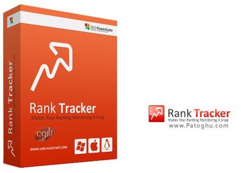 افزایش رتبه سایت و وبلاگ در گوگل ، بینگ و یاهو با نرم افزار Rank Tracker Enterprise 6.7.4