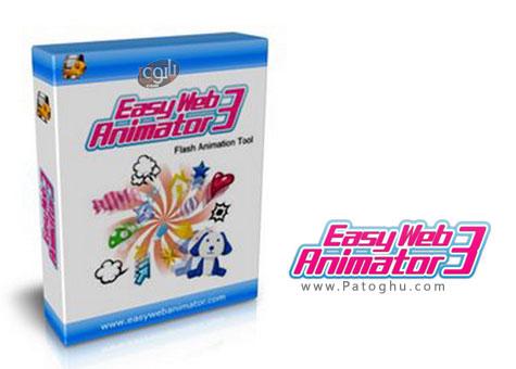 طراحی انیمیشن های تحت وب با نرم افزار Easy Web Animator v3.0.1