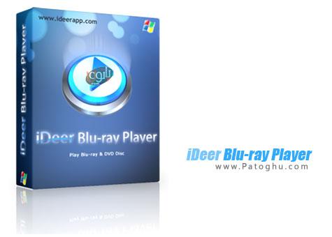 پخش فیلم های بلوری با نرم افزار iDeer Blu-ray Player 1.2.1.116