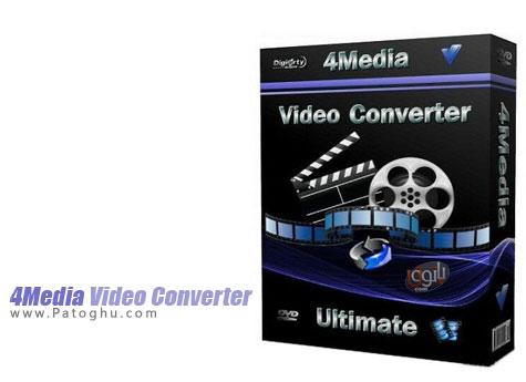 تبدیل آسان فرمت های صوتی و تصویری با نرم افزار 4Media Video Converter Ultimate 7.7.1.20130115
