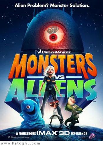 دانلود فصل اول انیمیشن هیولاها علیه بیگانگان - Monsters vs Aliens 2013