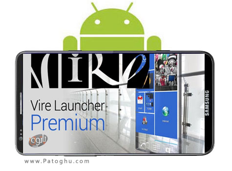 دانلود تم متفاوت و حرفه ای آندروید - Vire Launcher Premium  v1.6.4.1.6