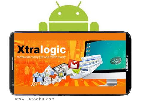 مدیریت کامپیوتر از راه دور و توسط گوشی آندرویدی شما با نرم افزار Remote Desktop Client v4.0