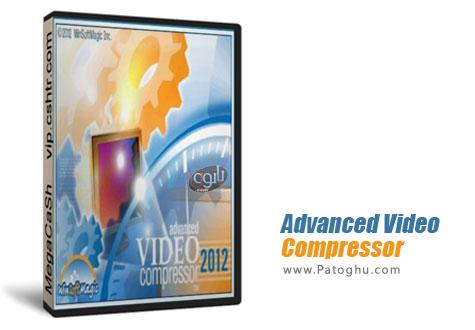 فشرده سازی و کاهش حجم فیلم بدون افت کیفیت با نرم افزار Advanced Video Compressor 2013