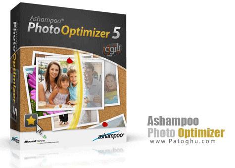 بیهنه سازی ، ویرایش و ترمیم تصاویر با نرم افزار Ashampoo Photo Optimizer 5.4.0