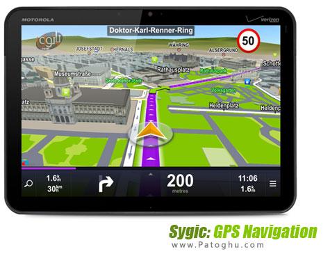 دانلود نرم افزار Gps سخنگو به همراه نقشه ایران Sygic: GPS Navigation - آندروید