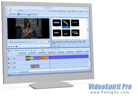بریدن و تکه تکه کردن فیلم ها با نرم افزار VideoSpirit Pro v1.56