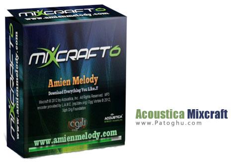نرم افزار قدرتمند آهنگ سازی جهت ساخت موزیک - Acoustica Mixcraft 6.1