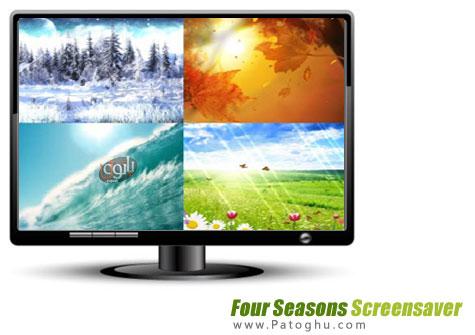 دانلود محافظ صفحه نمایش بسیار زیبای فصل ها - Four Seasons Screensaver