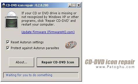 دانلود نرم افزار تعمیر آیکون سی دی و دی وی دی درایو - CD-DVD icon repair 0.2.8.280