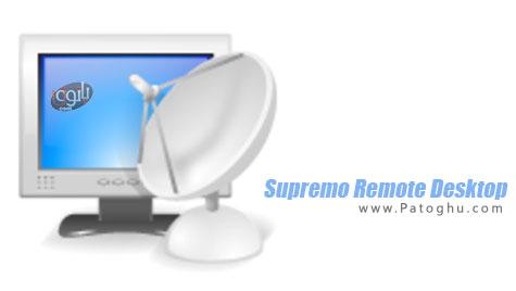 دانلود نرم افزار ریموت دسکتاپ و ارتباط از را دور Supremo Remote Desktop 2.0.0.200 Final