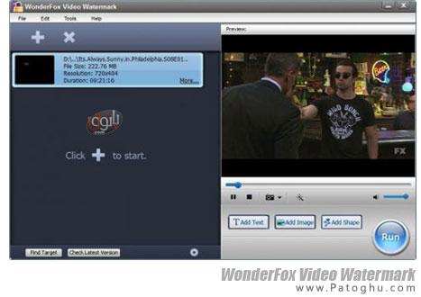 دانلود نرم افزار اضافه کردن کپی رایت به ویدیوها WonderFox Video Watermark 2.5