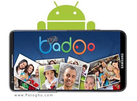 دانلود نرم افزار چت روم برای آندروید Badoo 2.20.1