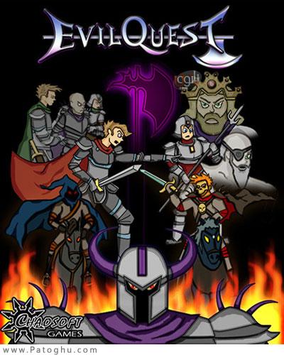 دانلود بازی کم حجم EvilQuest برای کامپیوتر