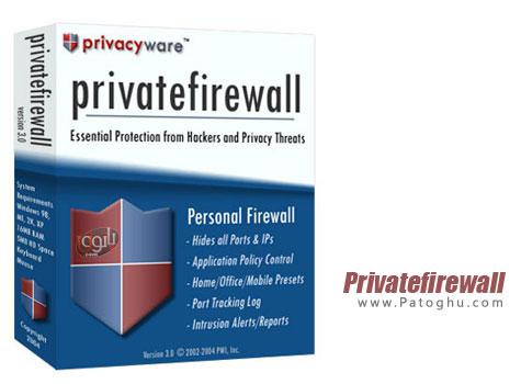 دانلود فایروال کم حجم و قدرتمند Privatefirewall v7.0.30.2