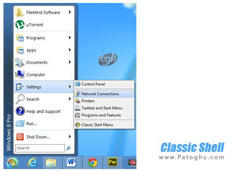 دانلود نرم افزار استارت منو ساده ویندوز Classic Shell v4.0