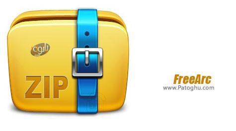 دانلود نرم افزار فشرده ساز سریع و قدرتمند فایل ها FreeArc v0.666