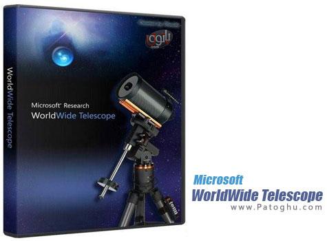 دانلود نرم افزار قدرتمند تلسکوپ فضایی Microsoft WorldWide Telescope v4.1.74