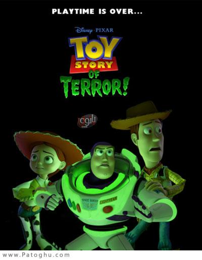 دانلود انیمیشن کمدی Toy Story of Terror 2013