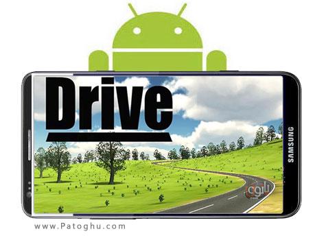 دانلود بازی شبیه ساز رانندگی واقعی برای آندروید Drive v1.1