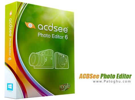 دانلود نرم افزار قدرتمند و حرفه ای ویرایش تصاویر ACDSee Photo Editor 6.0 Build 343