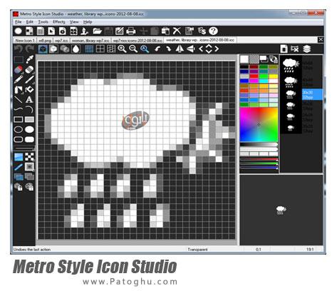 دانلود نرم افزار قدرتمند ساخت و ویرایش آیکون Metro Style Icon Studio 2013