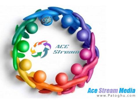 دانلود نرم افزار پخش ویدیوهای آنلاین با حداکثر سرعت Ace Stream Media 2.1.7