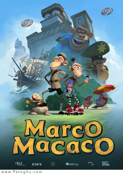 دانلود انیمیشن مارکو و ماکاکو با دوبله فارسی Marco Macaco 2012