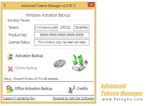دانلود نرم افزار بک آپ گیری از فعال ساز ویندوز و آفیس Advanced Tokens Manager 3.5 RC5