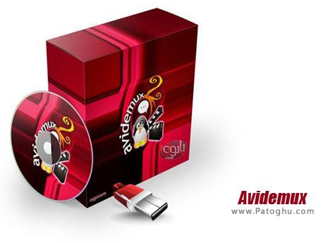 دانلود نرم افزار قدرتمند ویرایش فیلم ها و ویدیوها Avidemux 2.6.6