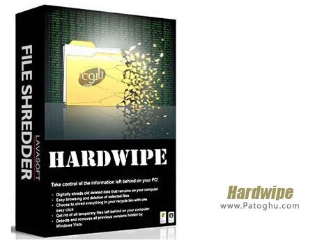 دانلود نرم افزار حذف کامل فایل ها بدون قابلیت بازیابی مجدد Hardwipe 3.1.0