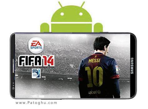 دانلود بازی فیفا 2014 ( نسخه فول همراه با دیتا ) برای آندروید FIFA 14 For Android