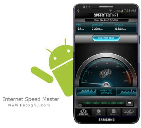 دانلود نرم افزار افزایش سرعت اینترنت آندروید Internet Speed Master