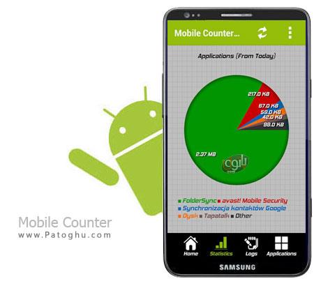 دانلود نرم افزار نمایش دیتای مصرفی آندروید Mobile Counter Pro 3.3.3