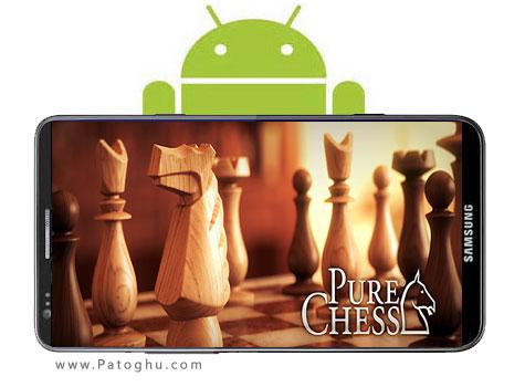 دانلود بازی شطرنج با گرافیک خارق العاده برای آندروید Pure Chess 1.0