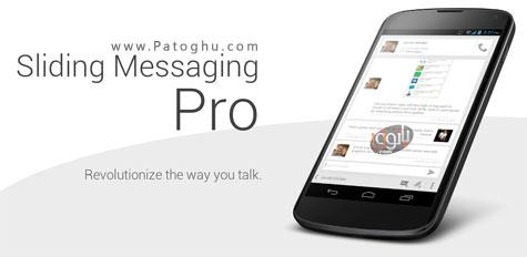 دانلود نرم افزار مدیریت SMS ها برای آندروید Sliding Messaging Pro 7.61